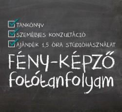fk_chalkboard