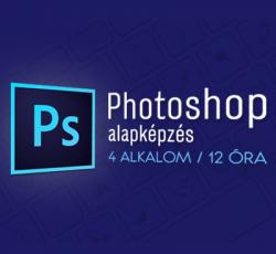 photoshop_1_1